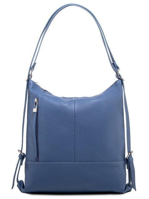 Голубая сумка мешок S.Lavia - 5495.00 руб