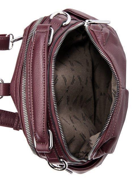 Бордовый рюкзак Fabbiano (Фаббиано) - артикул: 0К-00032864 - ракурс 4