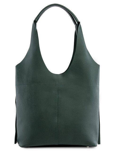 Зелёный хобо S.Lavia - 5495.00 руб