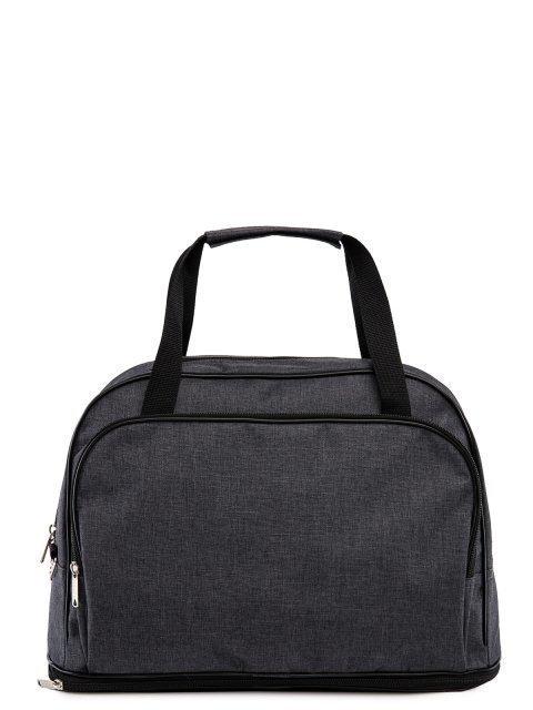 Темно-серая дорожная сумка S.Lavia - 1329.00 руб