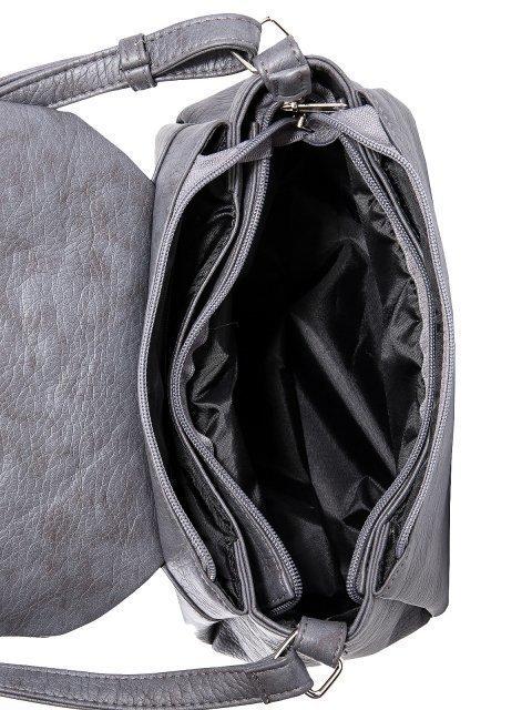 Серый кросс-боди S.Lavia (Славия) - артикул: 1067 601 05 - ракурс 4