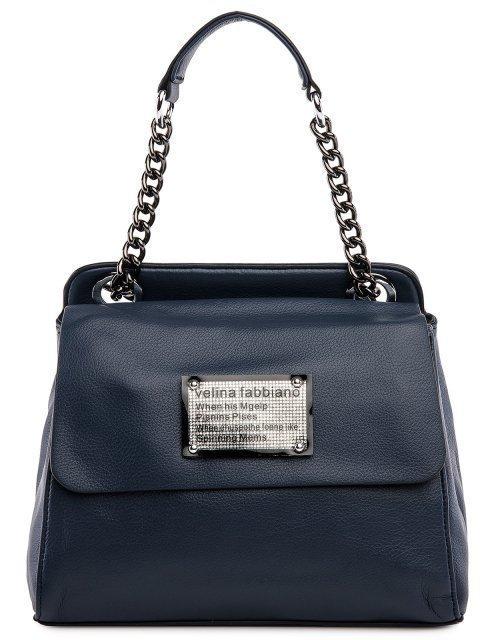 Синий рюкзак Fabbiano - 3434.00 руб