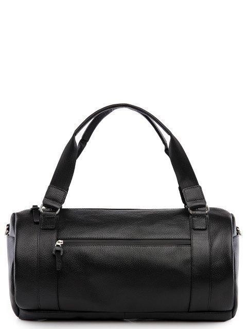 Чёрная дорожная сумка S.Lavia - 8050.00 руб