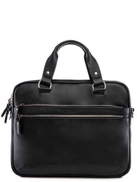 Чёрная сумка классическая S.Lavia - 8750.00 руб