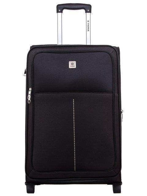 Чёрный чемодан 4 Roads - 6499.00 руб