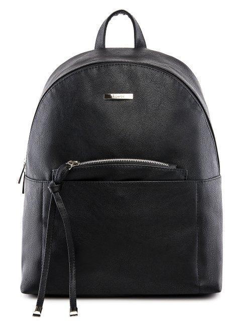 Чёрный рюкзак S.Lavia - 2449.00 руб