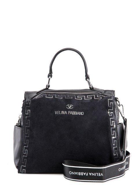 Серый рюкзак Fabbiano - 3989.00 руб
