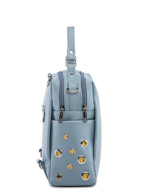 Голубой рюкзак S.Lavia (Славия) - артикул: 1247 902 72  - ракурс 2