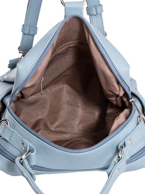Голубой рюкзак S.Lavia (Славия) - артикул: 1247 902 72  - ракурс 4