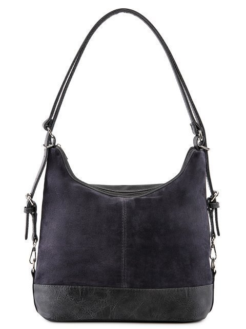Синяя сумка мешок S.Lavia - 2485.00 руб