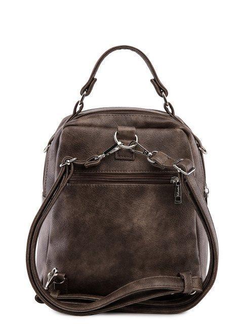 Коричневый рюкзак S.Lavia (Славия) - артикул: 1183 99 52.36.88002 - ракурс 3