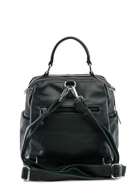 Зелёный рюкзак Fabbiano (Фаббиано) - артикул: 0К-00032874 - ракурс 3