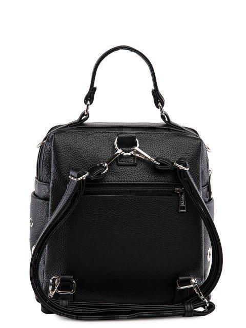 Чёрный рюкзак S.Lavia (Славия) - артикул: 1247 902 01 - ракурс 3