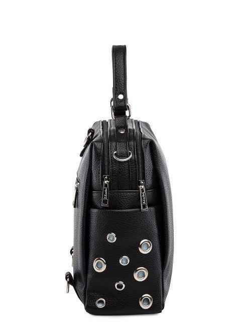 Чёрный рюкзак S.Lavia (Славия) - артикул: 1247 902 01 - ракурс 2