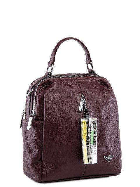 Бордовый рюкзак Fabbiano (Фаббиано) - артикул: 0К-00032864 - ракурс 1