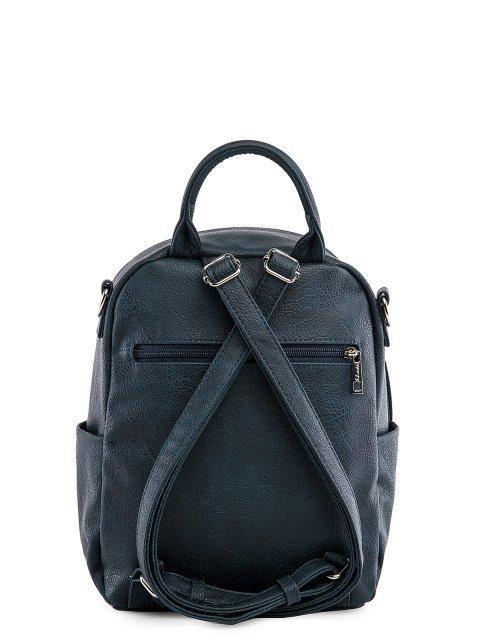 Синий рюкзак S.Lavia (Славия) - артикул: 1186 598 70.115 - ракурс 3