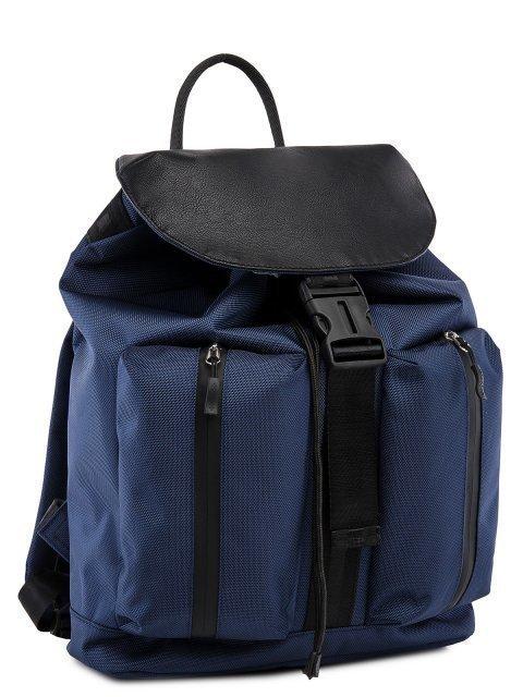 Синий рюкзак S.Lavia (Славия) - артикул: 00-123 000 70 - ракурс 1