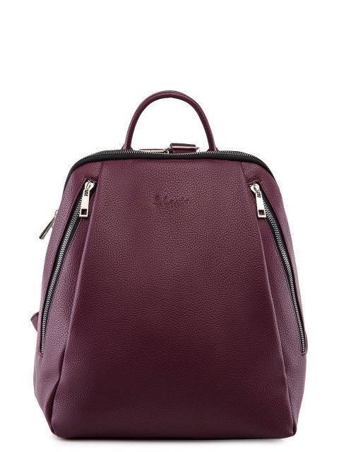 Бордовый рюкзак S.Lavia - 3299.00 руб