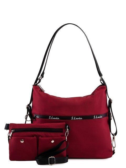 Бордовая сумка мешок S.Lavia (Славия) - артикул: 00-116 41 03.46 - ракурс 1