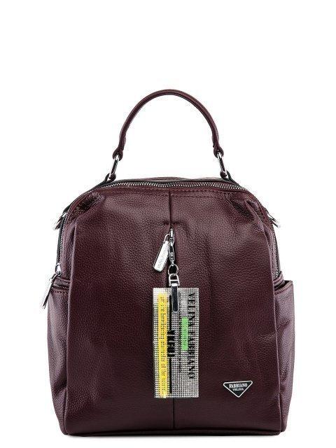 Бордовый рюкзак Fabbiano - 3434.00 руб