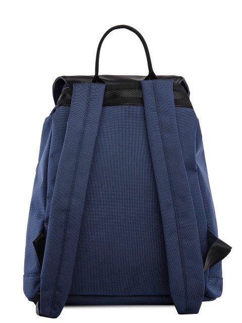Синий рюкзак S.Lavia (Славия) - артикул: 00-123 000 70 - ракурс 3
