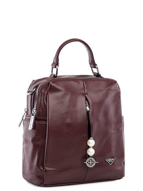 Бордовый рюкзак Fabbiano (Фаббиано) - артикул: 0К-00032867 - ракурс 1