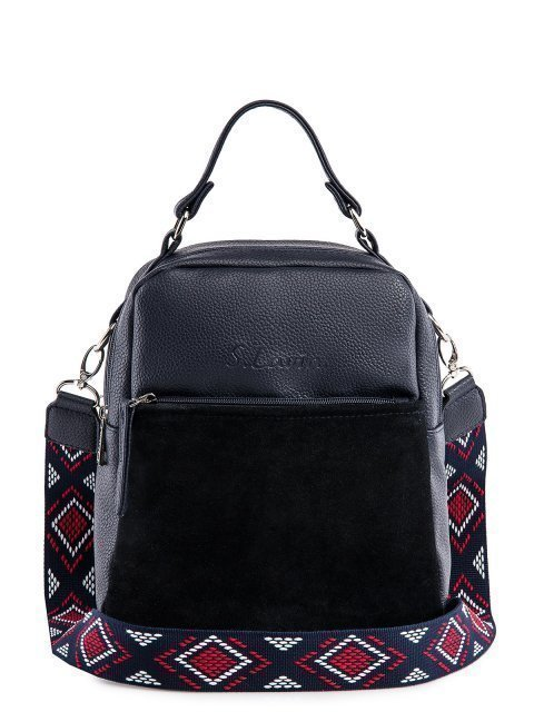 Синий рюкзак S.Lavia - 2659.00 руб
