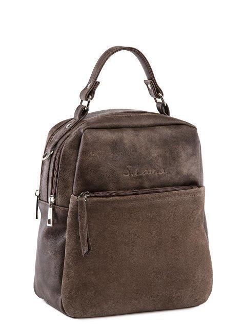 Коричневый рюкзак S.Lavia (Славия) - артикул: 1183 99 52.36.88002 - ракурс 1