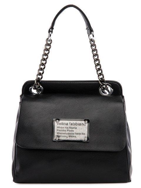 Чёрный рюкзак Fabbiano - 3434.00 руб