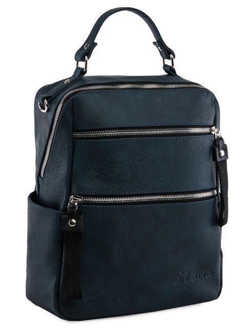 Синий рюкзак S.Lavia (Славия) - артикул: 1215 598 70 - ракурс 1