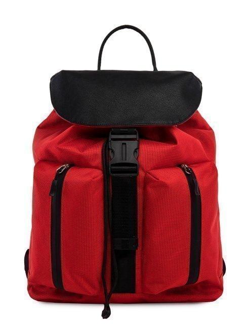 Красный рюкзак S.Lavia - 2275.00 руб