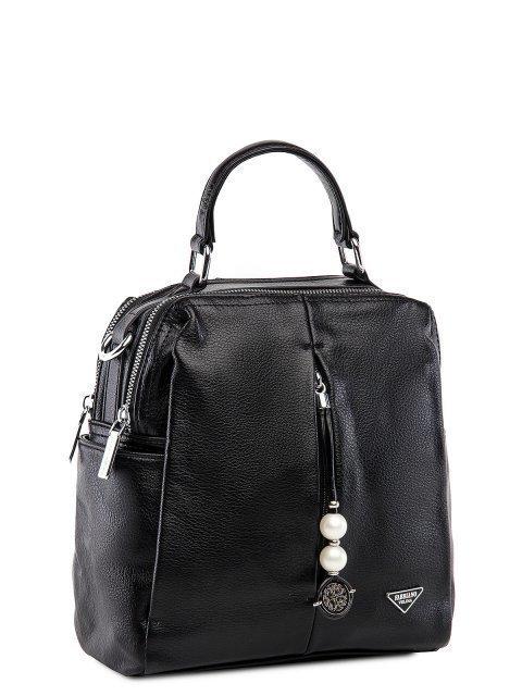 Чёрный рюкзак Fabbiano (Фаббиано) - артикул: 0К-00032865 - ракурс 1