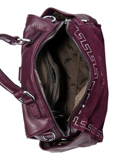 Бордовый рюкзак Fabbiano (Фаббиано) - артикул: 0К-00033000 - ракурс 4