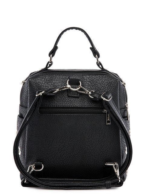 Чёрный рюкзак S.Lavia (Славия) - артикул: 1247 903 01 - ракурс 3