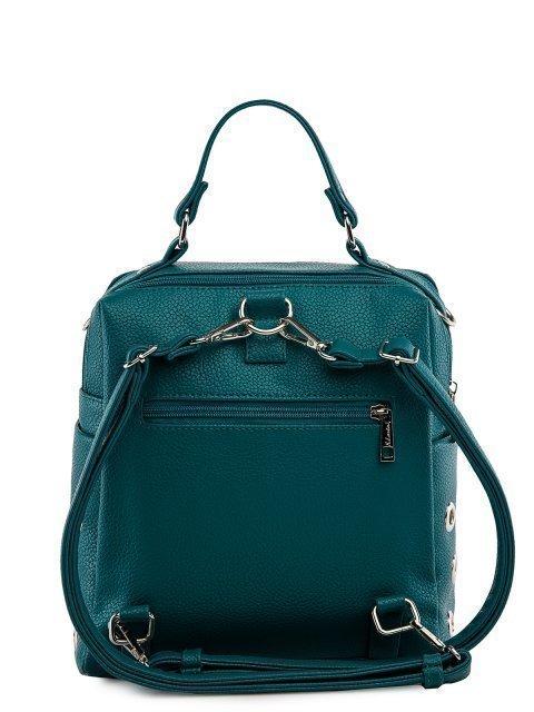 Зелёный рюкзак S.Lavia (Славия) - артикул: 1247 902 75 - ракурс 3