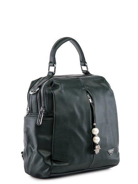 Зелёный рюкзак Fabbiano (Фаббиано) - артикул: 0К-00032874 - ракурс 1