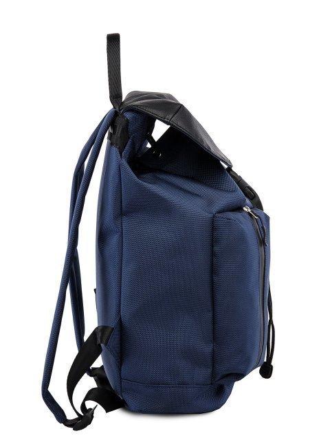 Синий рюкзак S.Lavia (Славия) - артикул: 00-123 000 70 - ракурс 2