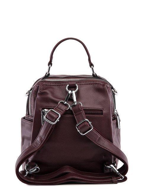 Бордовый рюкзак Fabbiano (Фаббиано) - артикул: 0К-00032864 - ракурс 3