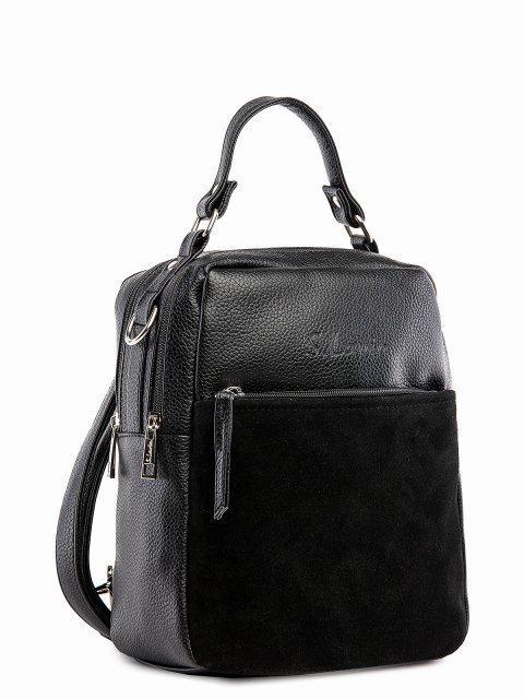 Чёрный рюкзак S.Lavia (Славия) - артикул: 1183 99 01.113 - ракурс 1