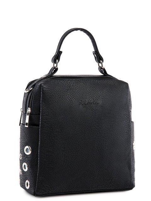 Чёрный рюкзак S.Lavia (Славия) - артикул: 1247 903 01 - ракурс 1