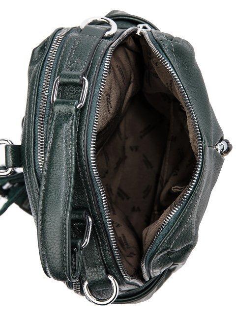 Зелёный рюкзак Fabbiano (Фаббиано) - артикул: 0К-00032874 - ракурс 4