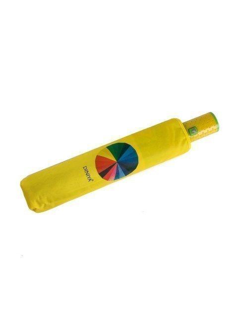 Жёлтый зонт VIPGALANT - 1199.00 руб