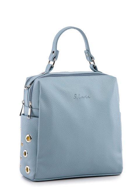 Голубой рюкзак S.Lavia (Славия) - артикул: 1247 902 72  - ракурс 1