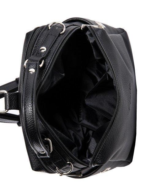 Чёрный рюкзак S.Lavia (Славия) - артикул: 1247 902 01 - ракурс 4