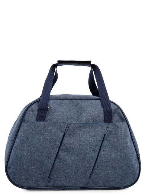 Синяя дорожная сумка Lbags - 999.00 руб