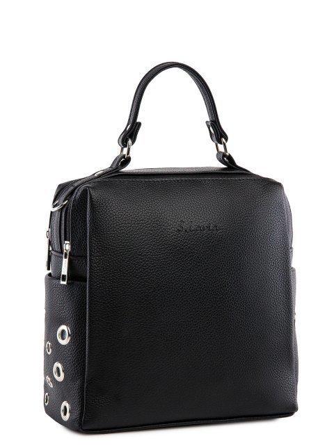 Чёрный рюкзак S.Lavia (Славия) - артикул: 1247 902 01 - ракурс 1