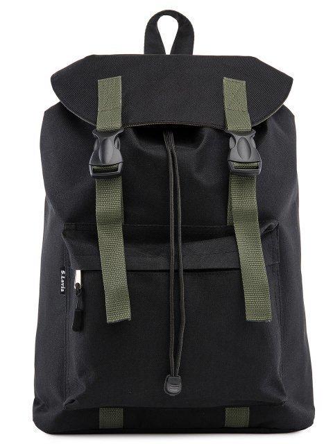 Чёрный рюкзак S.Lavia - 1850.00 руб