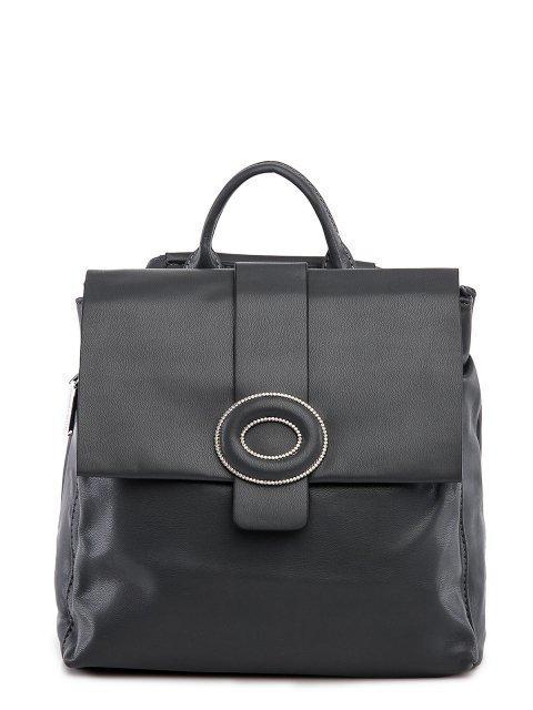 Серый рюкзак Fabbiano - 3434.00 руб