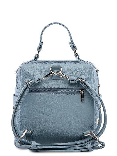 Голубой рюкзак S.Lavia (Славия) - артикул: 1247 902 72  - ракурс 3