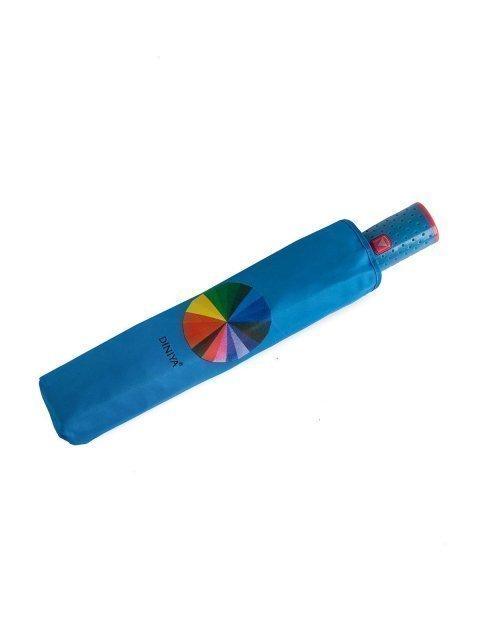 Голубой зонт VIPGALANT - 1199.00 руб
